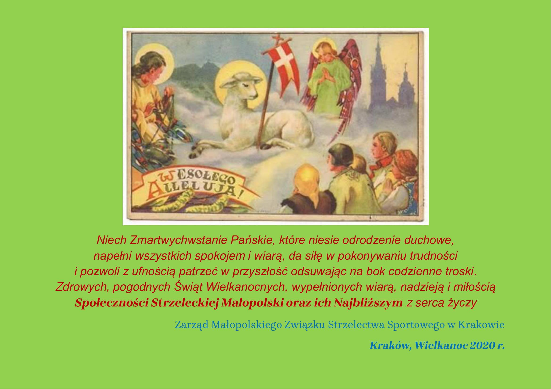 Życzeń świątecznych od Zarządu